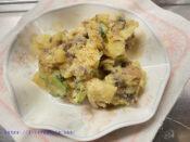 サバ味噌ポテトサラダ