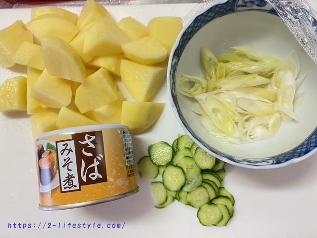 サバ味噌ポテトサラダ作り方